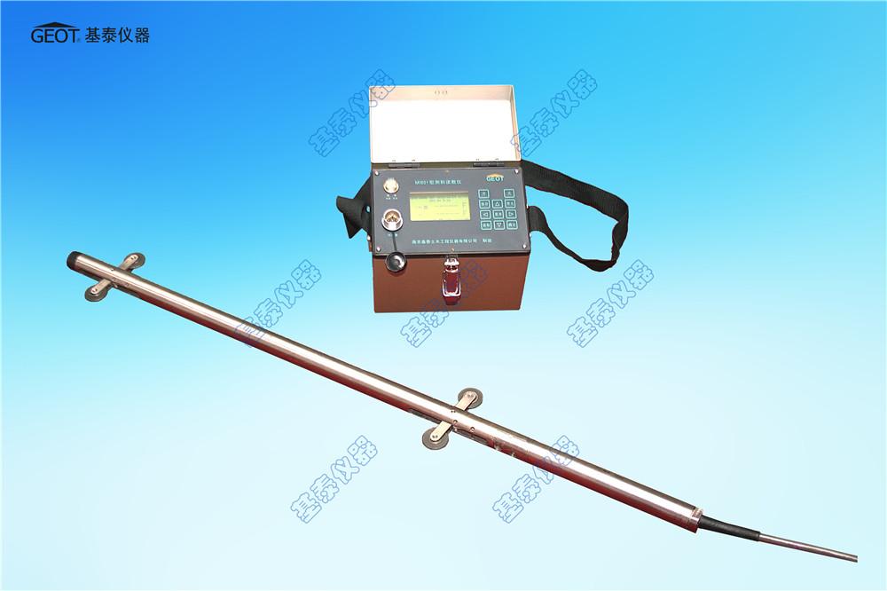 南京基泰土木仪器盒v土木图纸的滴流图片